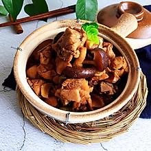 香菇炖鸡(电压力锅版)