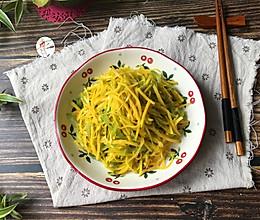 #福气年夜菜#青椒炒贝贝南瓜的做法