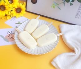 牛奶雪糕的做法