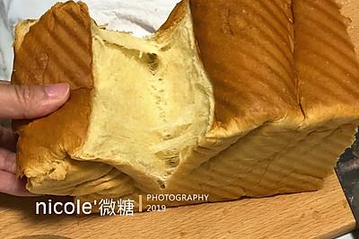 一次發酵柔軟椰子吐司