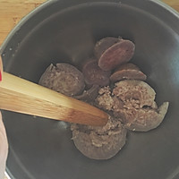 芋泥紫米糕#发现粗食之美#的做法图解3