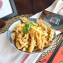【软炸金针菇】#快手又营养,我家的冬日必备菜品#