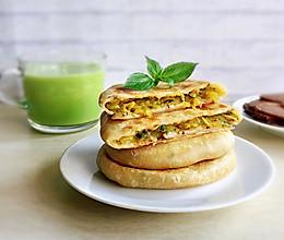 #秋天怎么吃#不用擀面杖的南瓜馅饼的做法