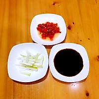 凉拌木耳#减肥菜谱#的做法图解2
