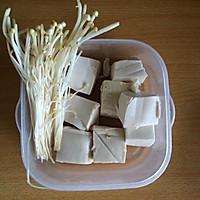 番茄金针菇豆腐汤的做法图解1