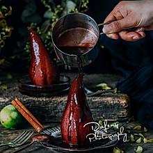 新年聚餐唯一指定甜点—红酒梨#盛年锦食·忆年味#