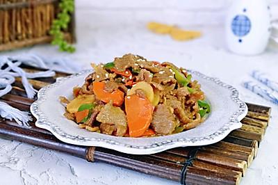 提高免疫力&胡蘿卜山藥炒牛肉