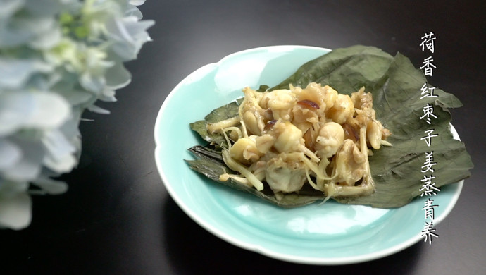 荷叶红枣子姜蒸青养