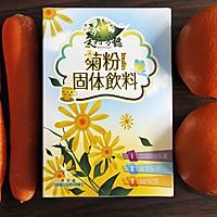 胡萝卜香橙汁鲜榨版的做法图解1