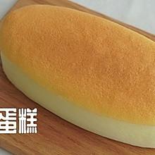 酸奶蛋糕【北鼎烤箱食谱】