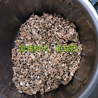 燕麦酥的做法图解4