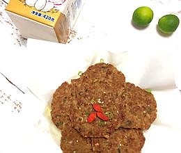#蛋趣体验#莲菜牛肉饼的做法