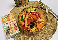 #糖小朵甜蜜控糖秘籍#香辣鸡胸肉沙拉~低卡,低糖,低脂晚餐的做法