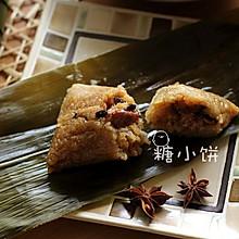 【香菇肉粽+雪菜肉粽】+其实还有蛋黄肉粽