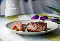 大喜大牛肉粉试用之电饼铛煎牛排的做法