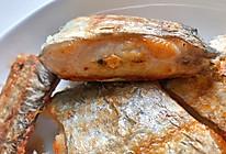 煎带鱼#豆果10周年生日快乐#的做法