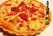 阿帕雷酱草莓黄桃派的做法