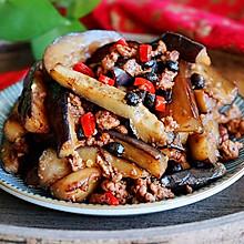 豆豉肉末茄子