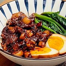 #春日时令,美味尝鲜#经典卤肉饭,肉汁浓郁!