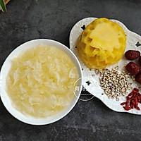 #春季减肥,边吃边瘦#  菠萝薏米银耳汤的做法图解1
