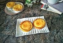 椰蓉蛋挞的做法