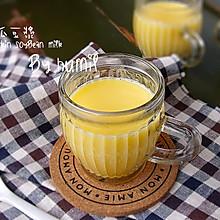 南瓜豆浆#爱的暖胃季--美的智能破壁料理机#