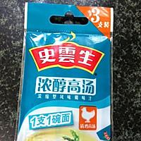 煲仔生焗酿豆腐的做法图解7