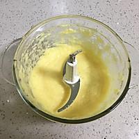 菠萝酱&口袋三明治的做法图解5