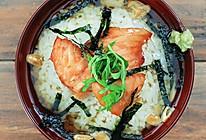 烤三文鱼茶泡饭|美食台的做法