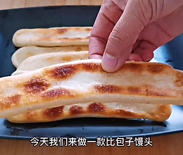 比馒头花卷都简单的面食#美食视频挑战赛#的做法