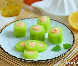 黄瓜酿虾仁 宝宝辅食食谱的做法