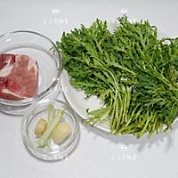 肉末茼蒿的做法图解1