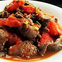 下饭番茄牛肉