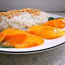 #舌尖上的端午#芒果糯米饭