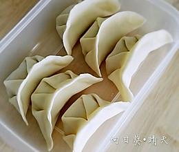饺子排排坐……包菜猪肉馅的做法