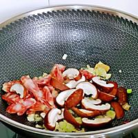 腊肠焖茄子#晒出你的团圆大餐#的做法图解10