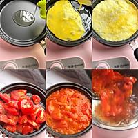 番茄菌菇豆腐汤,减脂瘦身#做道好菜,自我宠爱!#的做法图解2