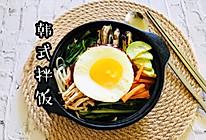 韩式拌饭(附拌饭酱配方),石锅拌饭还是大盆拌饭你来定的做法