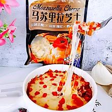 #安佳马苏里拉芝士挑战赛#剩米饭的高光时刻~拉丝番茄芝士焗饭