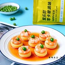低脂低卡的爱乐甜鲜虾玉子豆腐