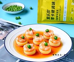 低脂低卡的爱乐甜鲜虾玉子豆腐的做法