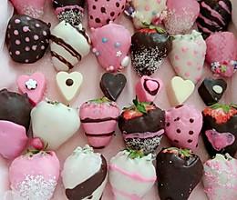 情人节之草莓巧克力的做法