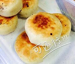 老北京 门钉肉饼 (经验版)的做法