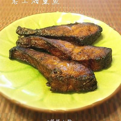 老上海熏鱼