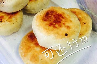 老北京 门钉肉饼 (经验版)