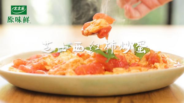 芝士番茄炒蛋的做法