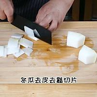 海米冬瓜汤 | 鲜味十足!步骤简单!十分钟得到一碗瘦身好汤!的做法图解1