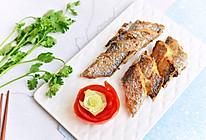 #秋天怎么吃#香煎带鱼的做法