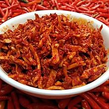 香辣萝卜干(腌制)