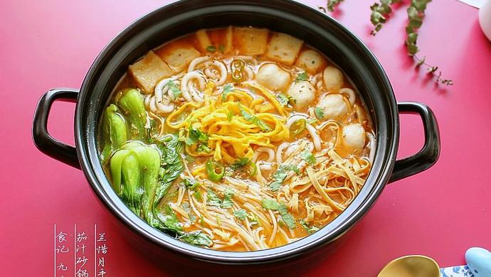 茄汁砂锅土豆粉